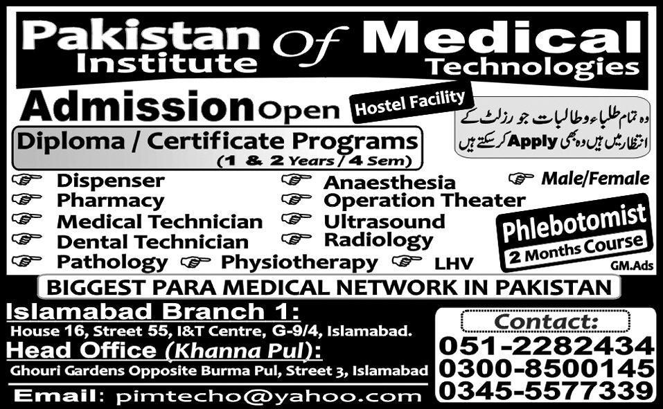 Diploma In Dispenser Admissions In Pakistan Institute Of Medical