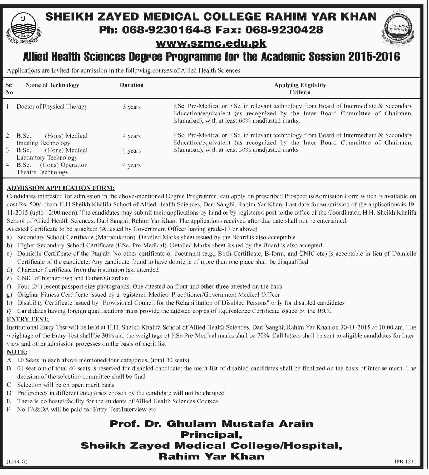 College courses for physical therapy - Doctor Of Physical Therapy Admission In Sheikh Zayed Medical College Rahim Yar Khan