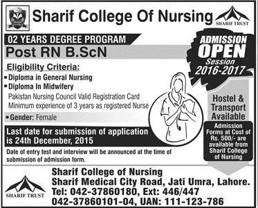 Post RN BSc Nursing Admissions in Sharif Medical & Dental College Lahore