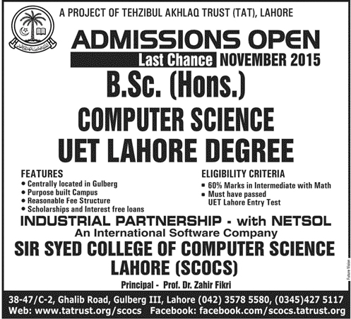 BSc Computer Science 2015 Admissions in Sir Syed High School