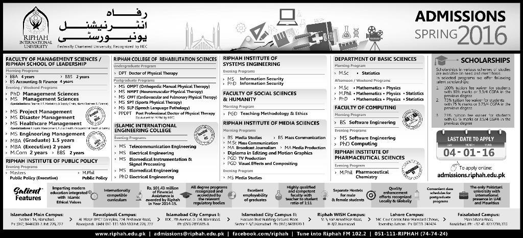 Admission in Riphah International University, Islamabad 28