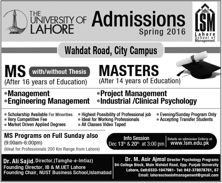 University Of Lahore Uol - Lahore Admission in MS Management