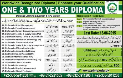 institute of modern studies islamabad diploma in hotel   institute of modern studies islamabad diploma in hotel management admission