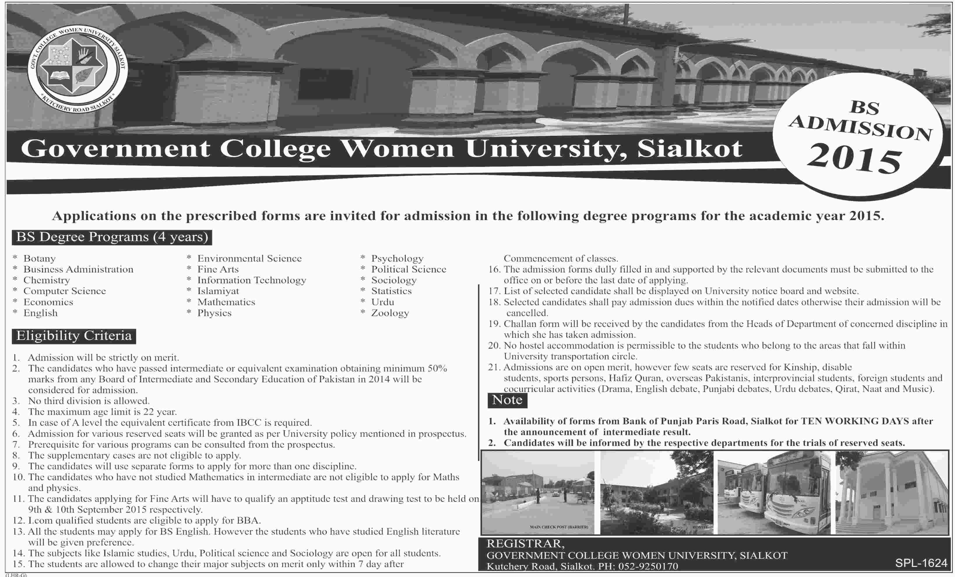 sialkot women Sialkot is a city in punjab, pakistan sialkot is pakistan's 12th most populous city, and is located in north-east punjab — one of pakistan's mostly highly i.