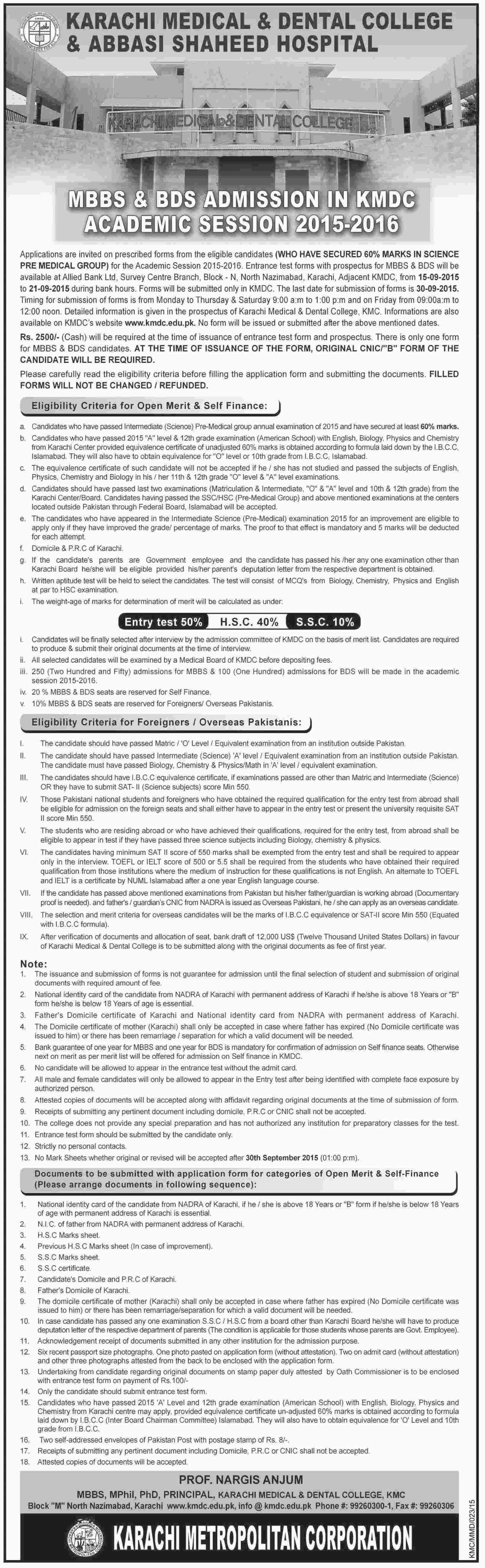 BDS and MBBS Admission in Karachi Medical and Dental College