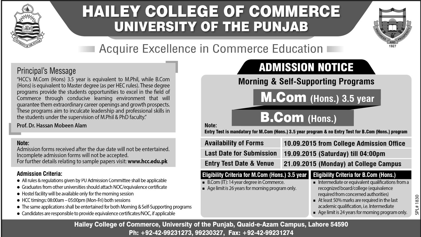 Bcom And Mcom Admission In Hailey College Of Commerce Lahore