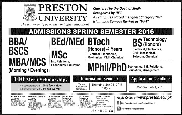 Admission In Preston Institute Of Management Science And Technology