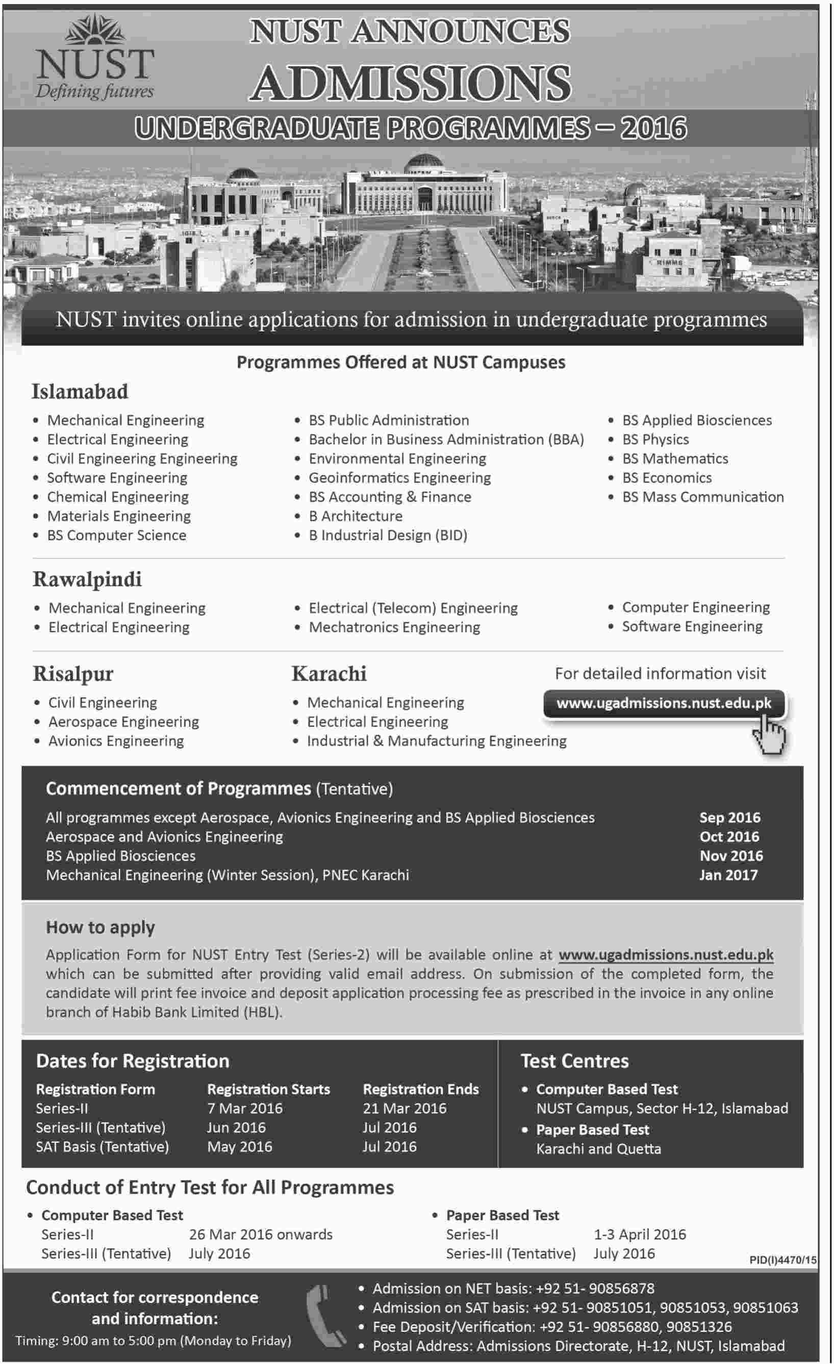Admission in National University of Sciences and Technology