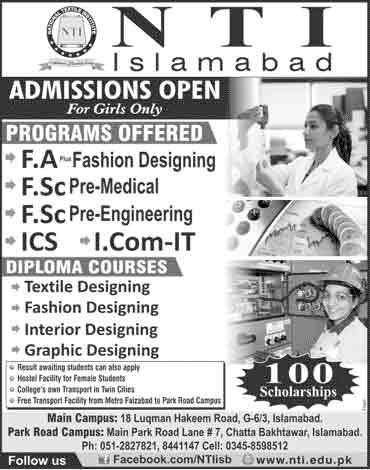 Admission In National Textile Institute Islamabad 15 Aug 2016