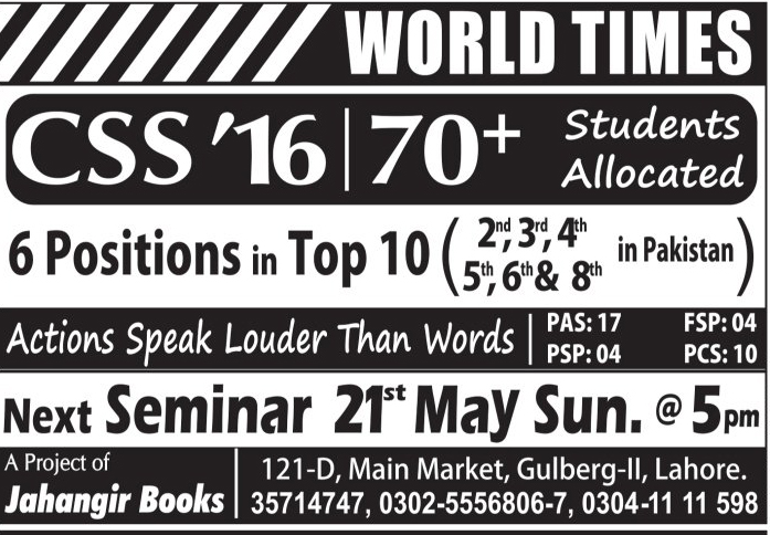 Admission Open in World Time Institute Lahore 14 May 2017
