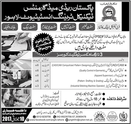 Short courses admissions in pakistan readymade garments technical short courses admissions in pakistan readymade garments technical training institute 25 june 2017 sciox Choice Image