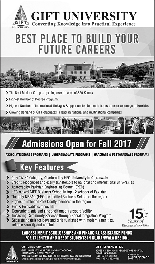 Admission open in the gift university 10 jul 2017 negle Image collections