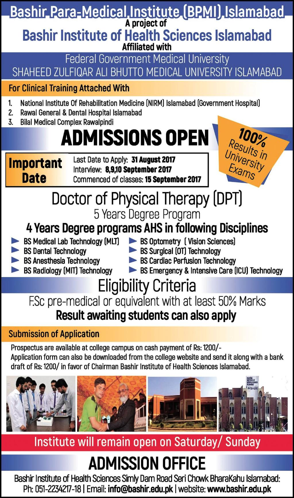 Admission Open In Bashir Medical Institute Islamabad 25 Aug 2017