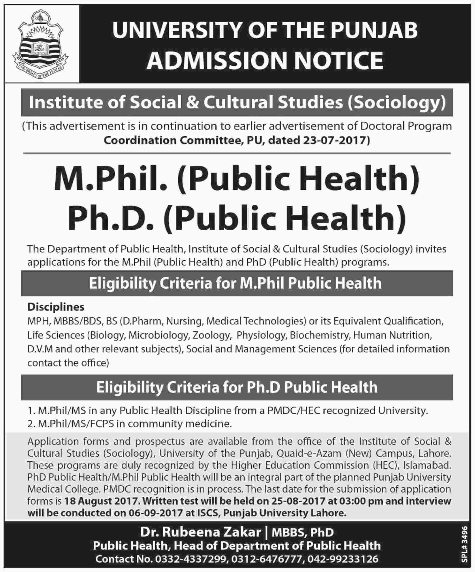 punjab university admission form 2017