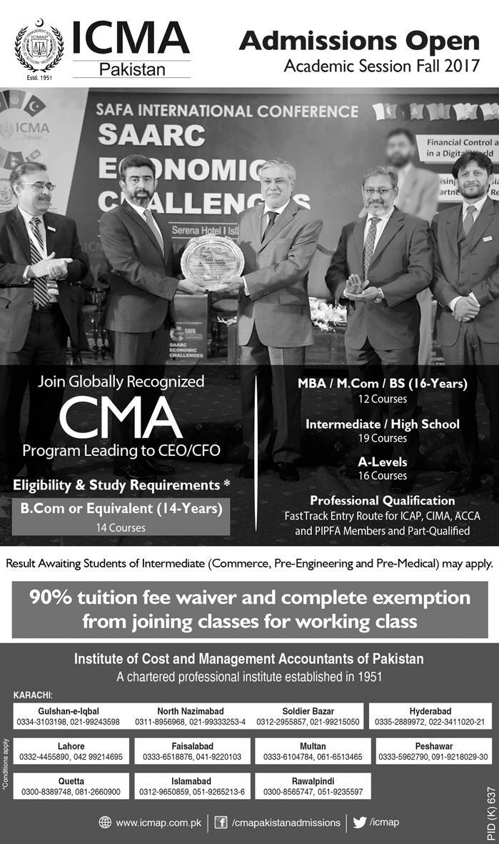pakistan exams acca institutes lahore Institute of chartered accountants of pakistan scottish and irish institutes of chartered accountants and the association of chartered certified accountants.