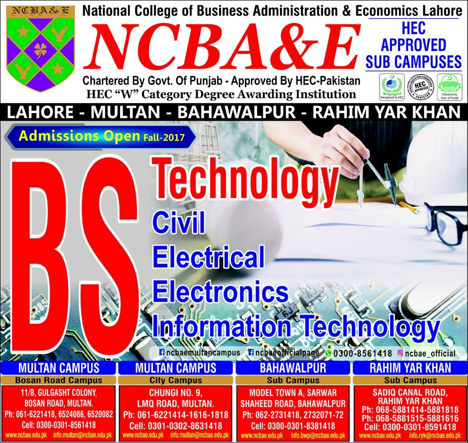 Admission in National College of Business Administration and ...