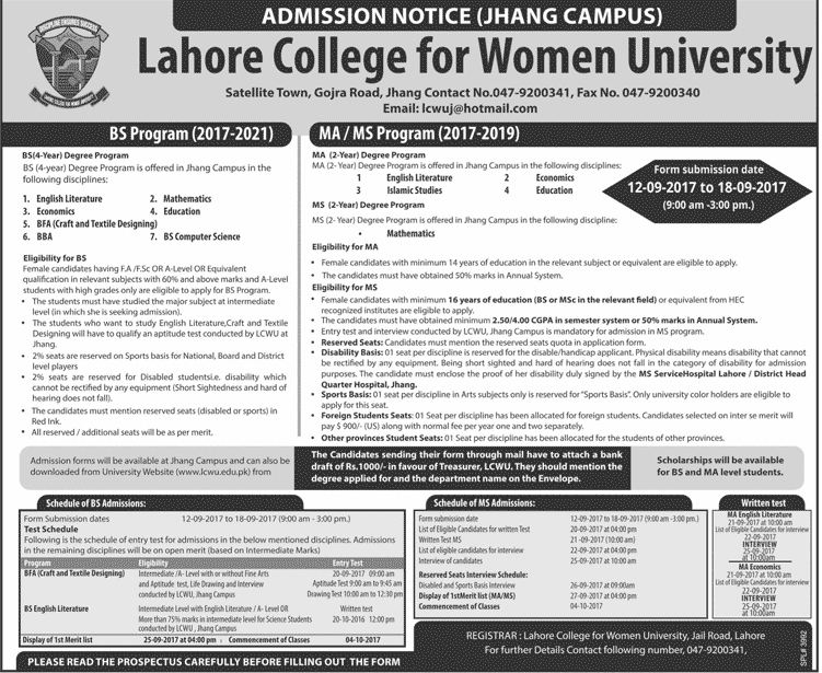 lahore college for womens university jobs 2017