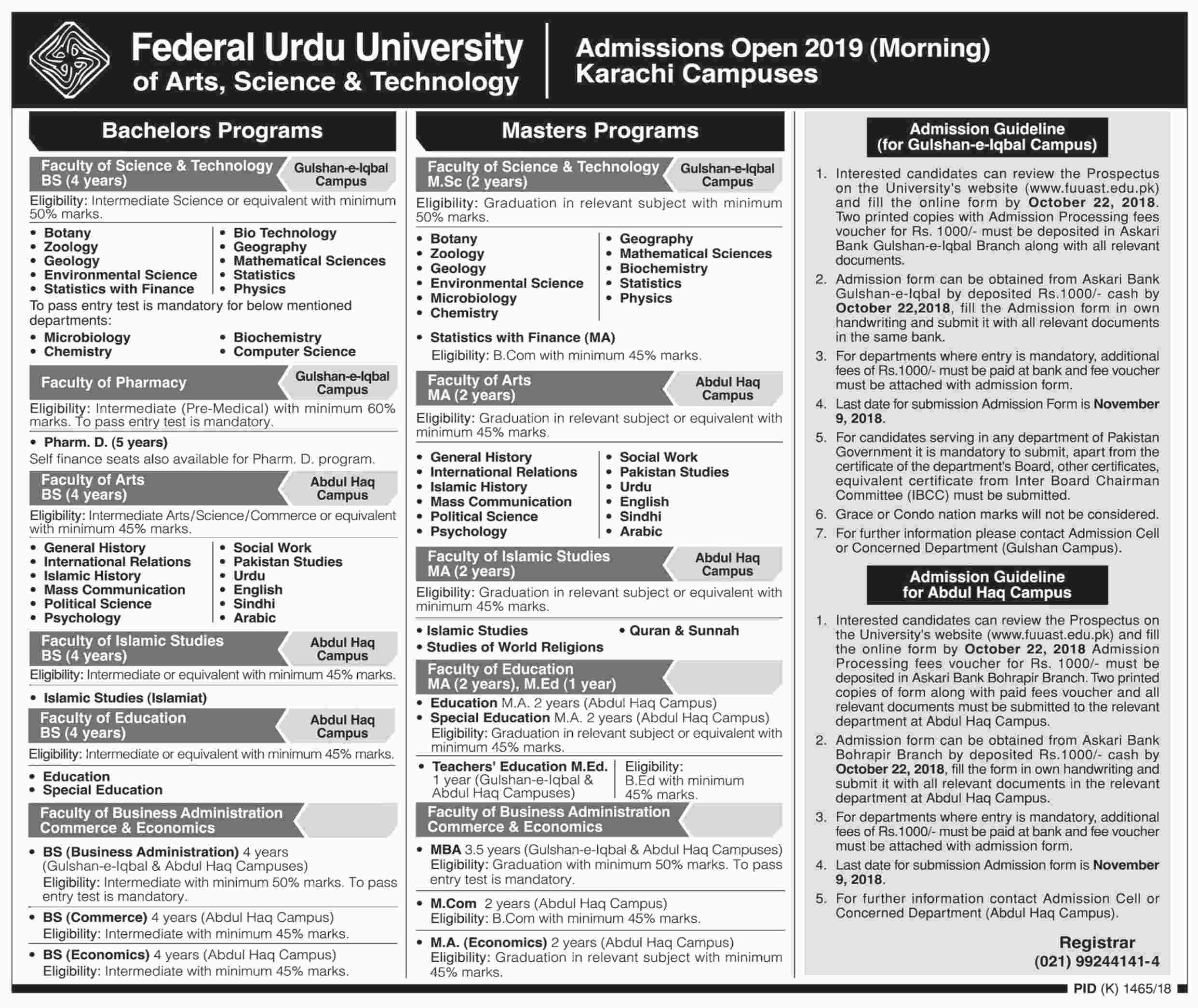 Admission in Federal Urdu University Of Arts, Science And