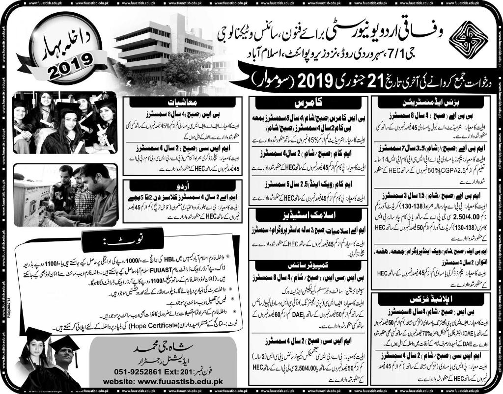 Admission in Federal Urdu University of Arts Science and