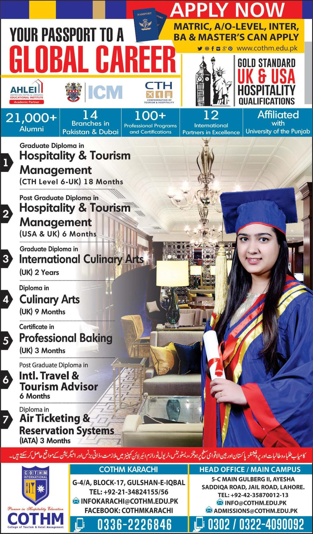 Admissions In College Of Tourism And Hotel Management Cothm 4 Mar 2018