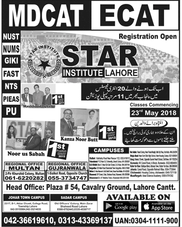 Admission Open in The Star Institute Lahore 06 May 2018