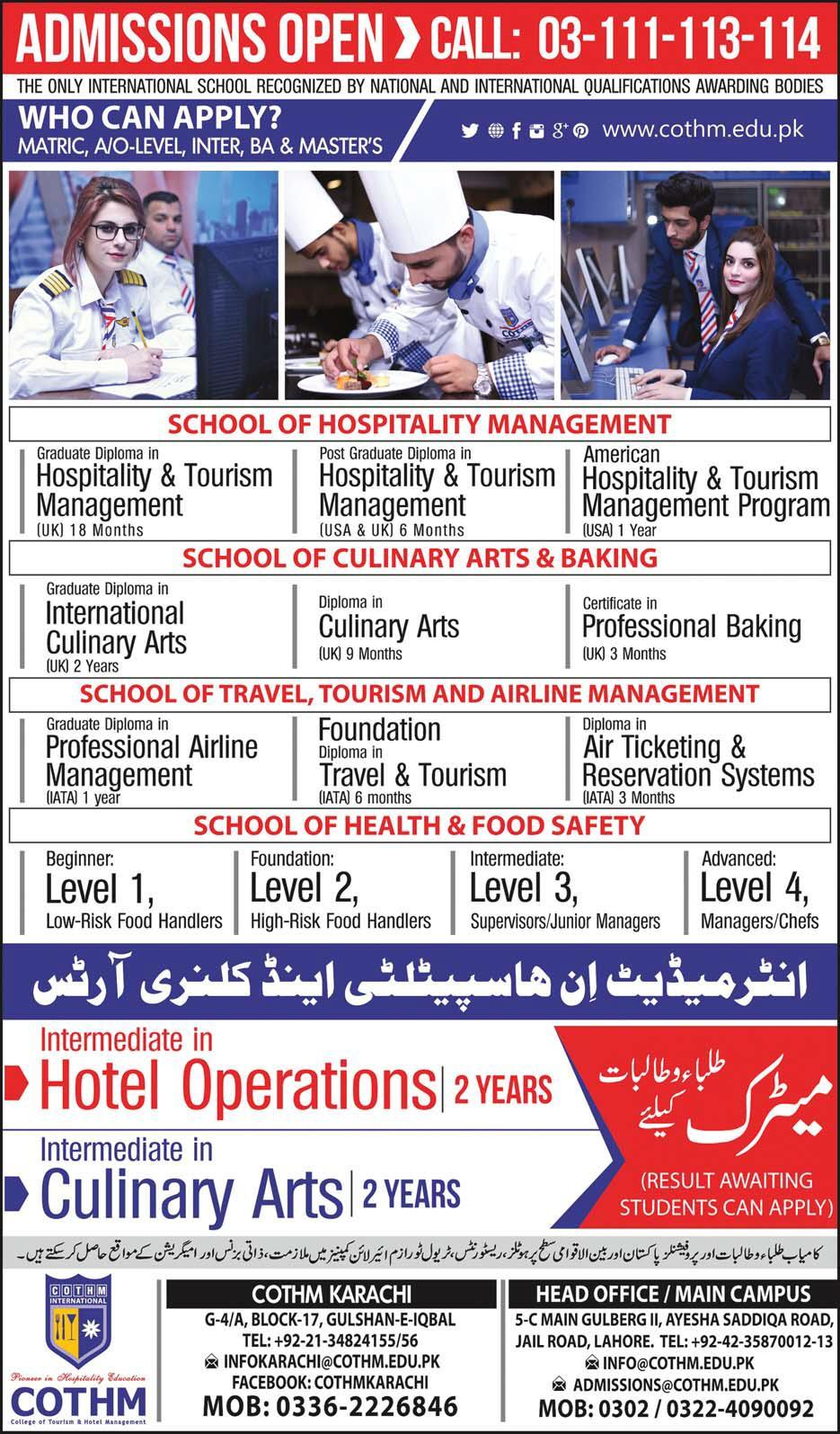 Admissions In College Of Tourism And Hotel Management Cothm 07 May 2018