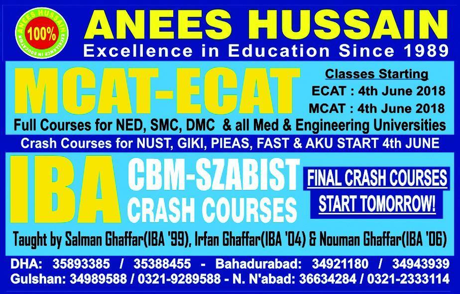 Admission Open in Anees Hussain Karachi 04 Jun 2018