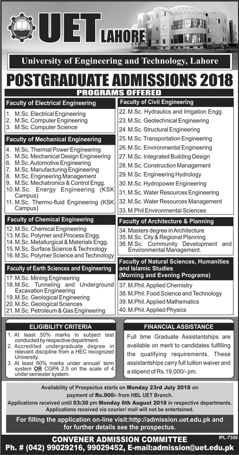 Admission in University of Engineering and Technology UET 17 Jul 2018