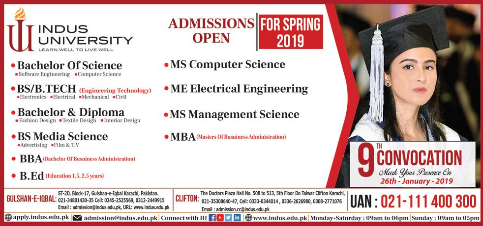 Karachi university admission 2019 last date  Karachi