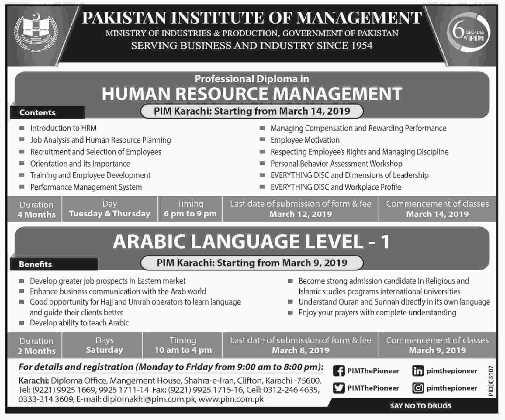 Admission Open in Pakistan Institute of Management Karachi 17 Feb 2019